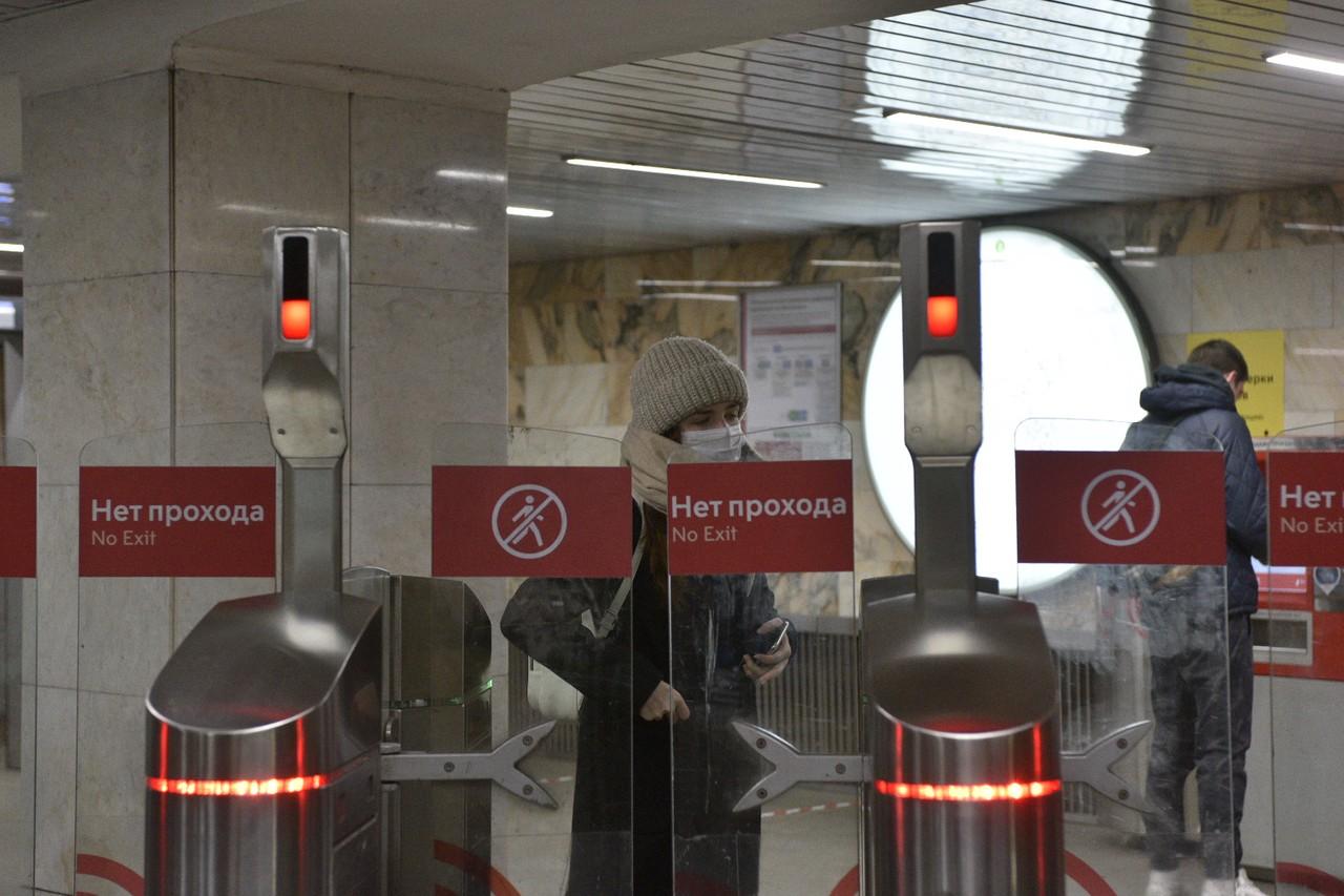Москвичей предупредили о закрытии участка оранжевой линии метро