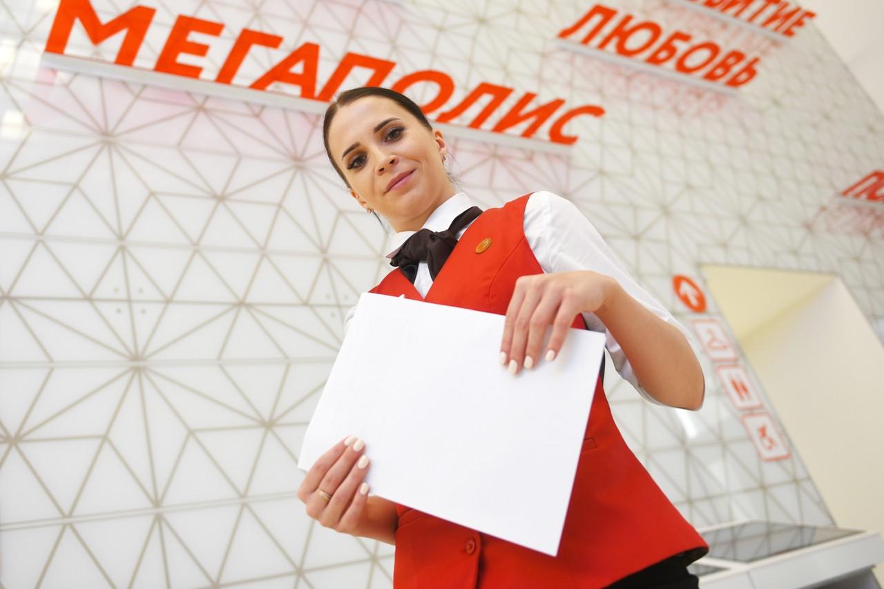 Москвичи узнали о работе центров госуслуг в праздники