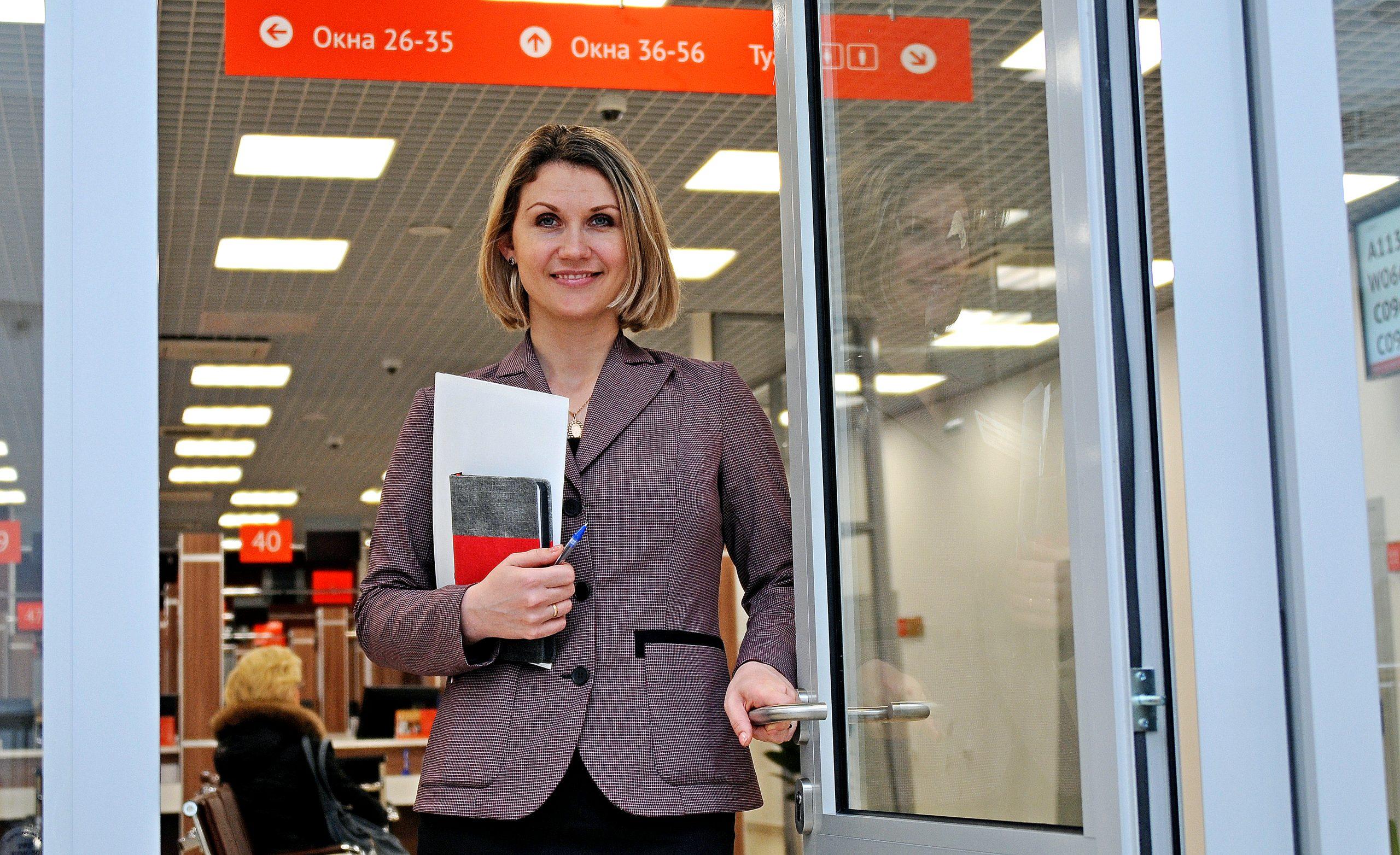 Москвичам рассказали о самых популярных пакетах услуг в центрах «Мои документы»