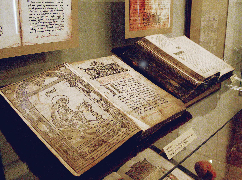 Книги дарят нам мудрость веков