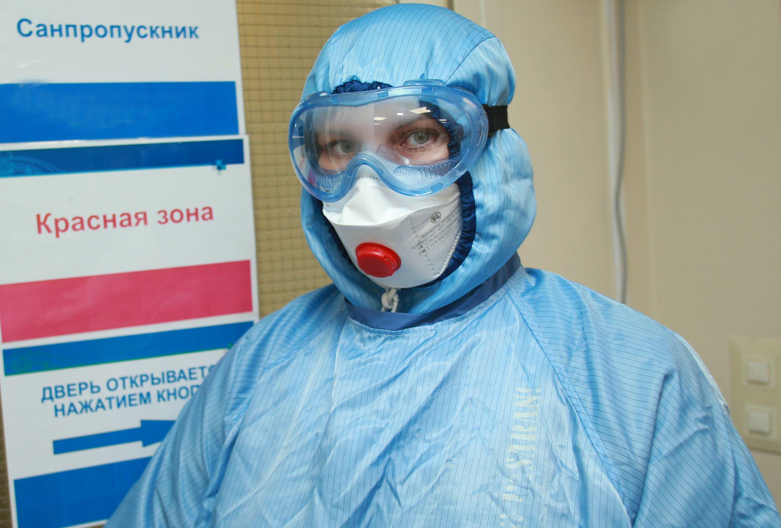 Врачи Москвы поставили 1,6 тысячи диагнозов COVID-19 за сутки