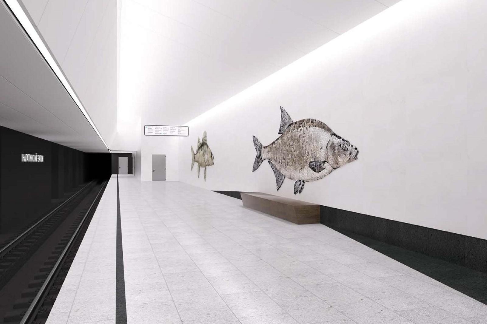 Станцию метро «Нагатинский затон» превратят в «рыбный музей»