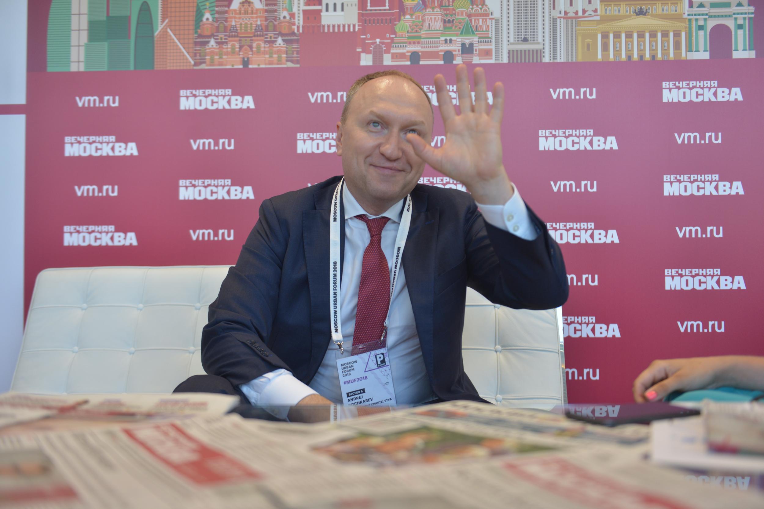 Андрей Бочкарев: На станции метро «Терехово» завершаются  монолитные работы