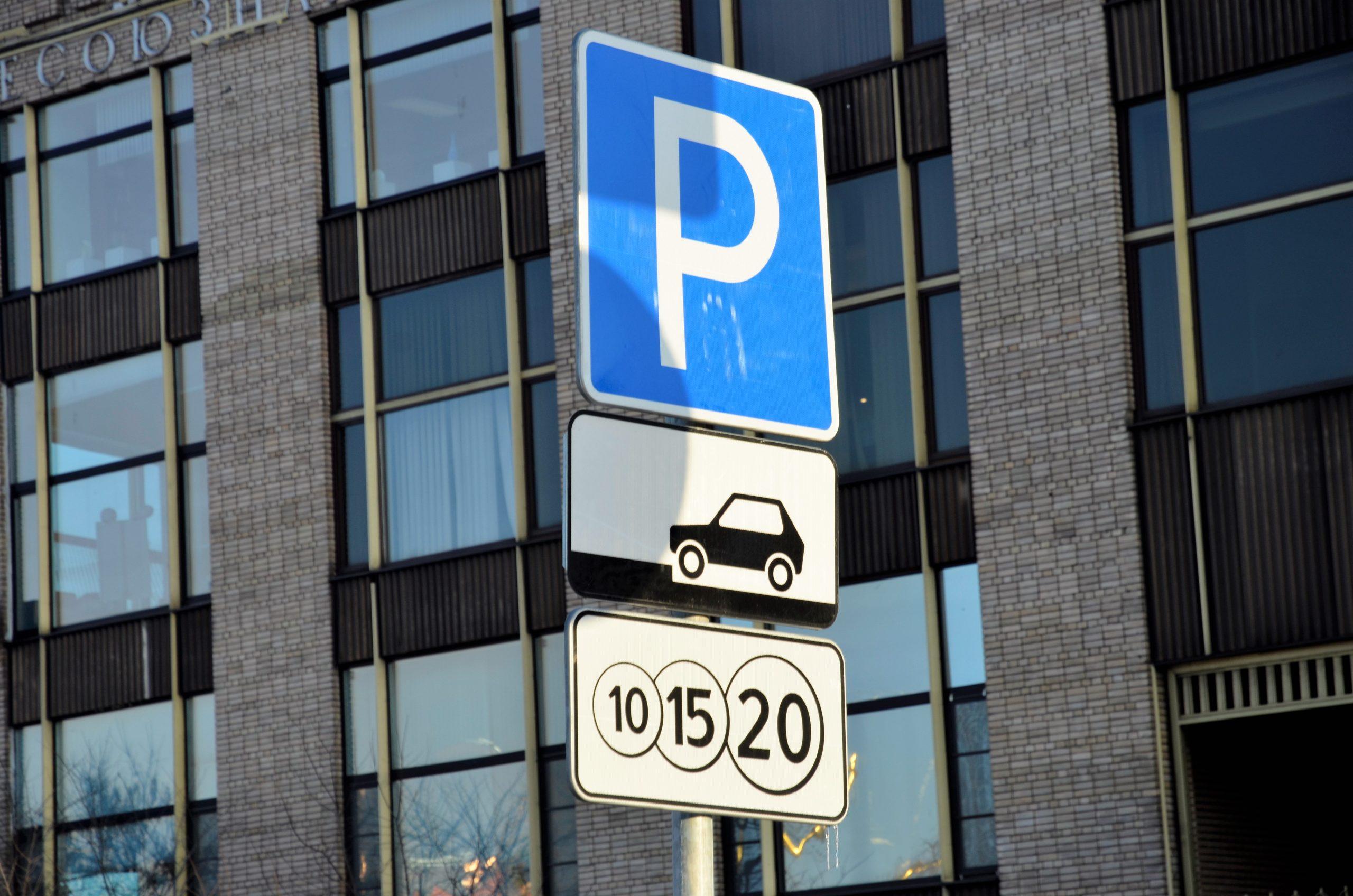 Новые парковочные места появятся в пяти районах Южного округа