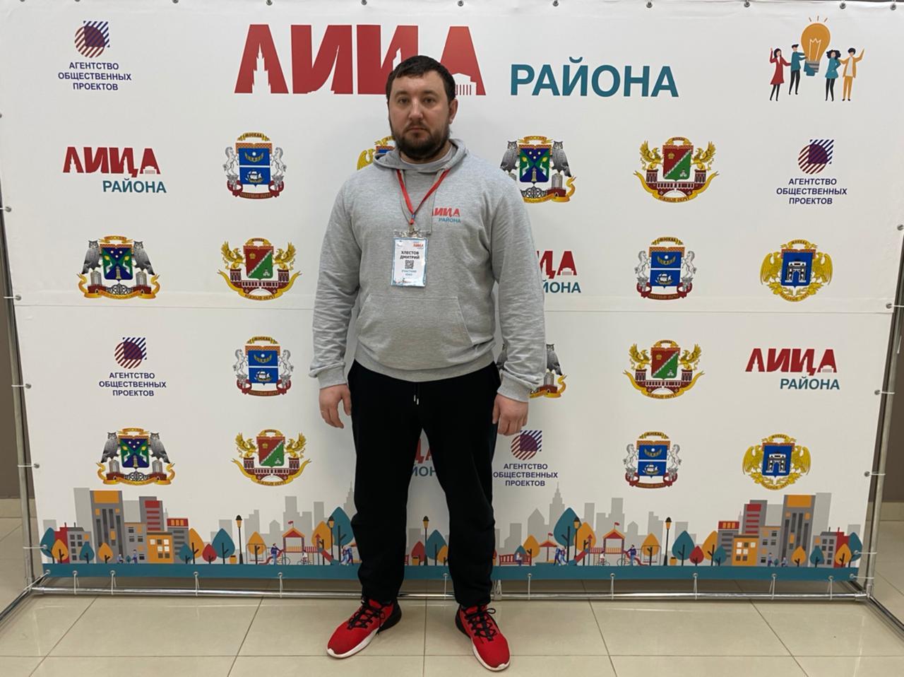 Дмитрий Хлестов посетил семинары проекта «Лица района»