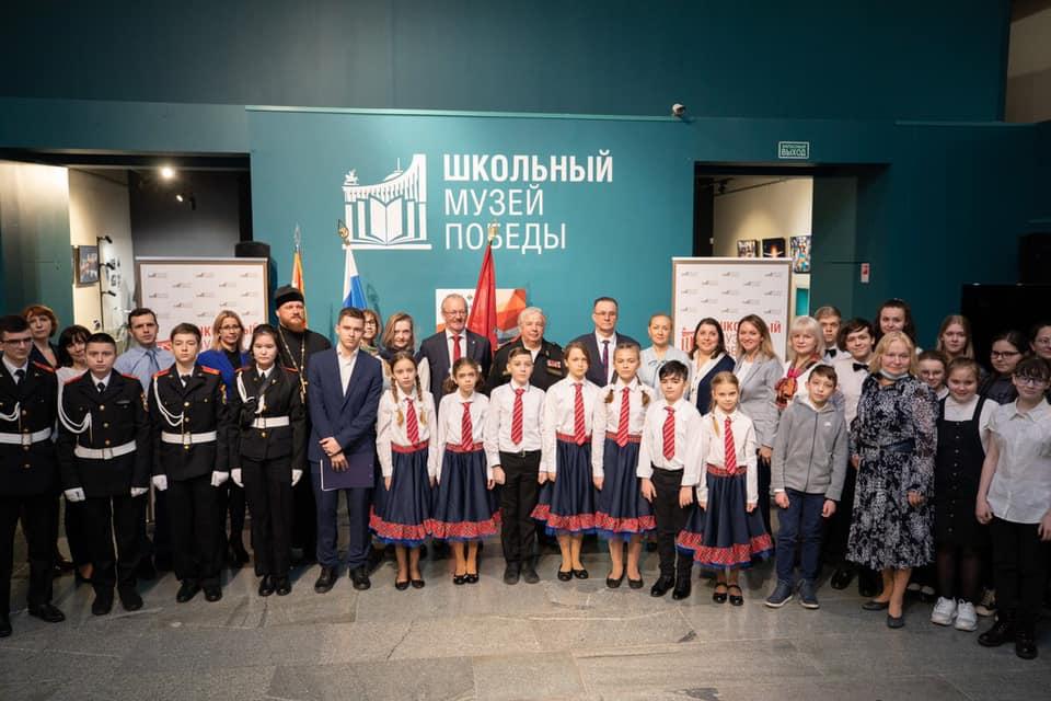 Экспозицию школы №504 открыли в Музее Победы