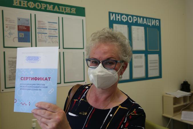Поощряющая программа вакцинации для старшего поколения москвичей «Миллион призов» стартовала