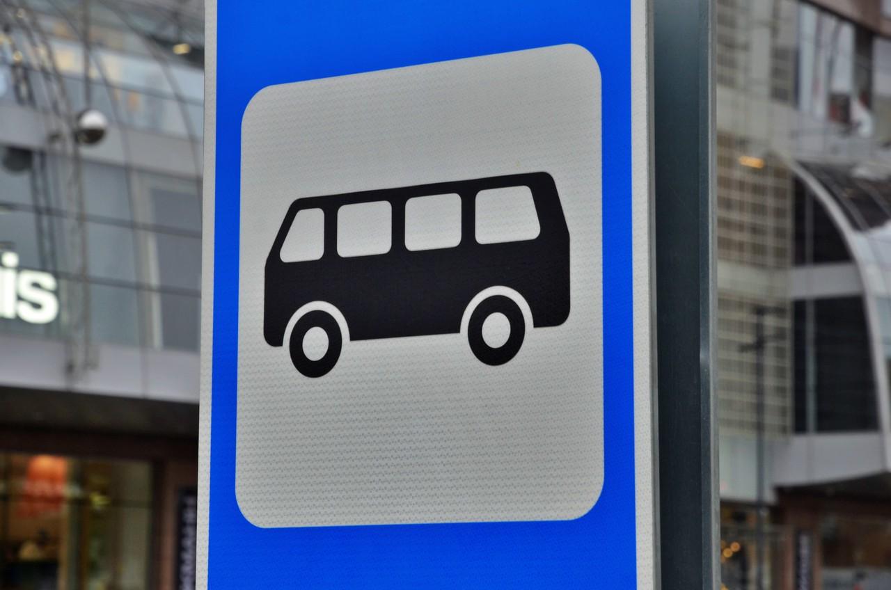 Новая автобусная остановка появилась на юге Москвы