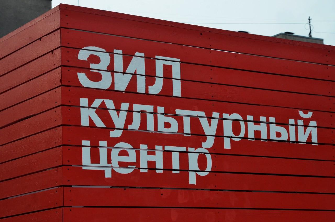 Свыше 80 мероприятий организовали в арендованных на сайте мэра Москвы помещениях
