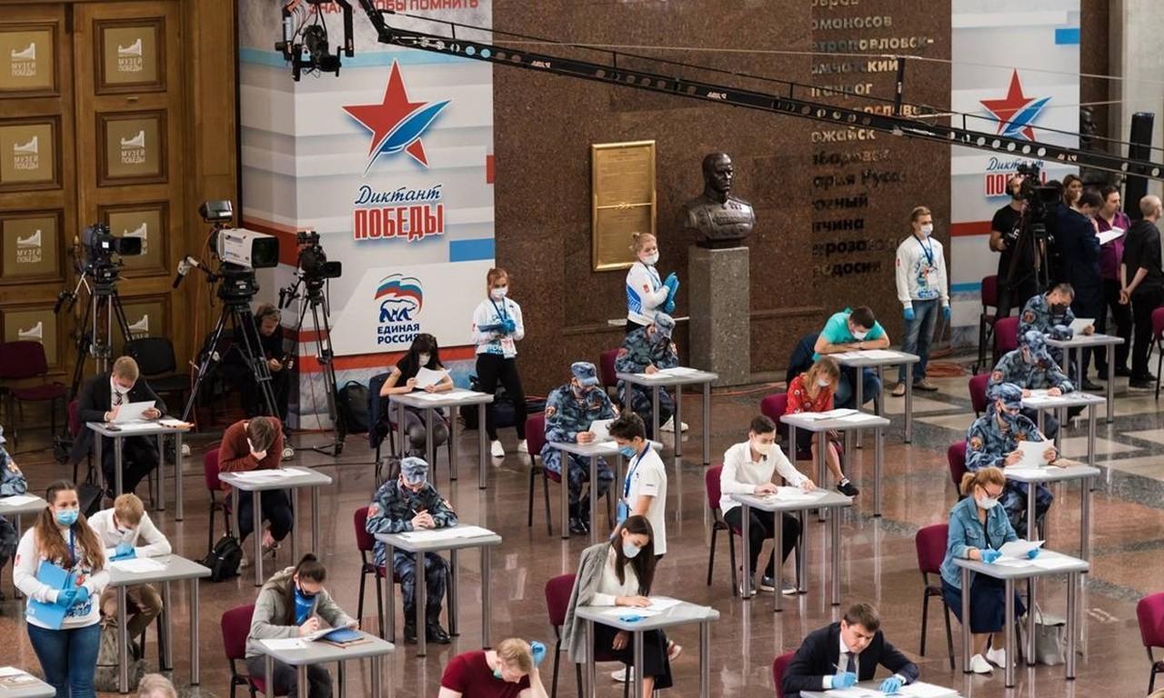 Партия «Единая Россия» проведет «Диктант Победы» 29 апреля