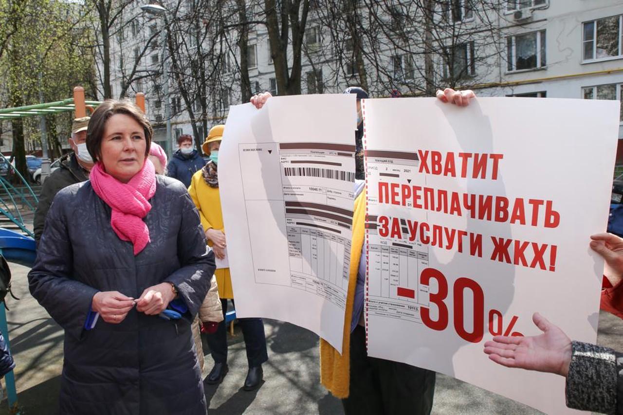Светлана Разворотнева предложила дать возможность регионам самостоятельно индексировать тарифы ЖКХ