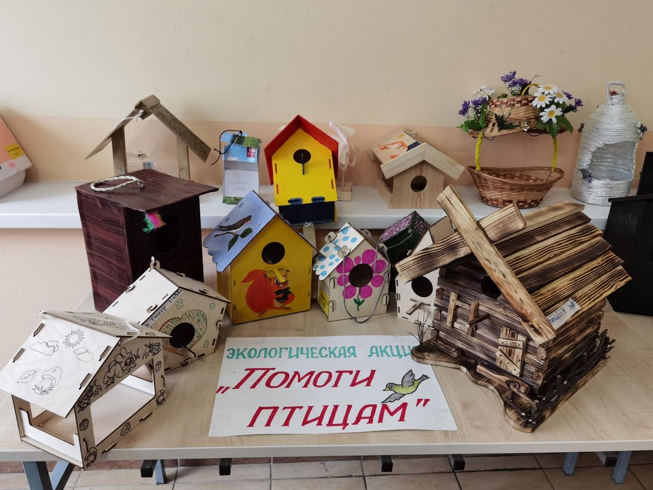 Ученики школы №1636 изготовили скворечники