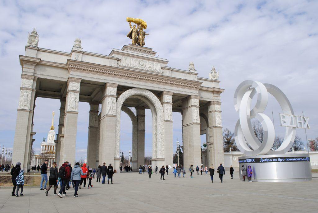 Мероприятия ко Дню туризма пройдут на ВДНХ. Фото: Василя Махиянова