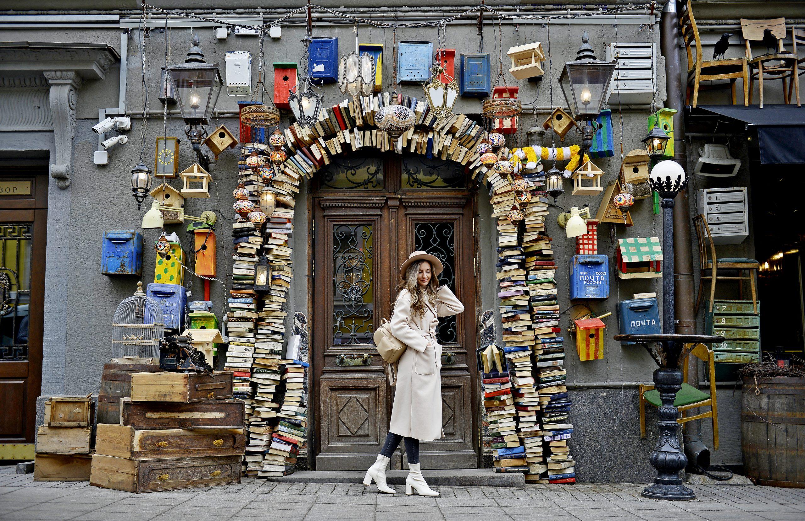 Книжный своп состоится в «Загорье»
