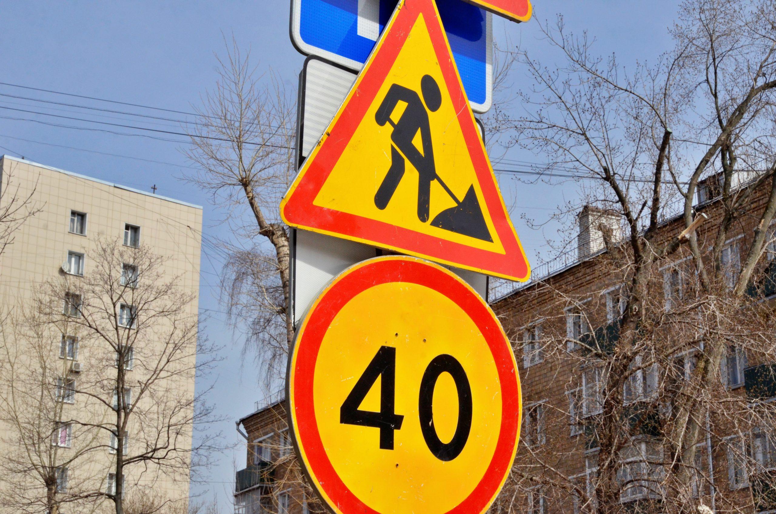 Работы на Липецкой улице закончат за три года