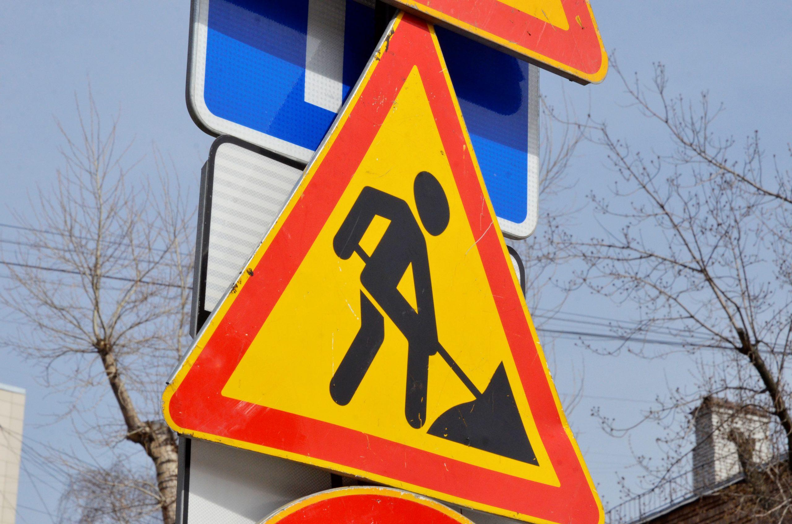 Плановый ремонт дорог начался в Москве