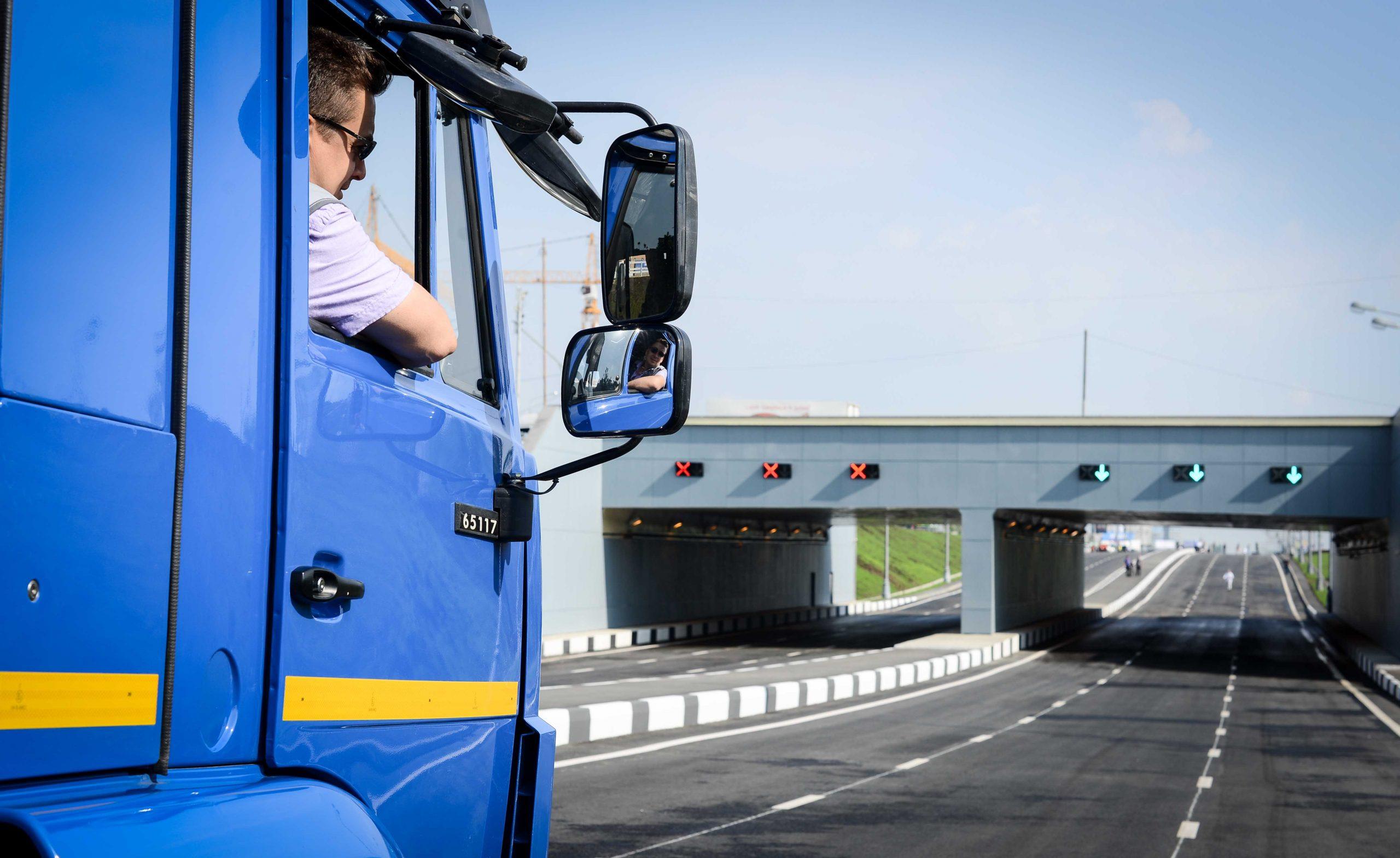 Власти Москвы перенесли ввод ограничений для грузовиков на МКАД