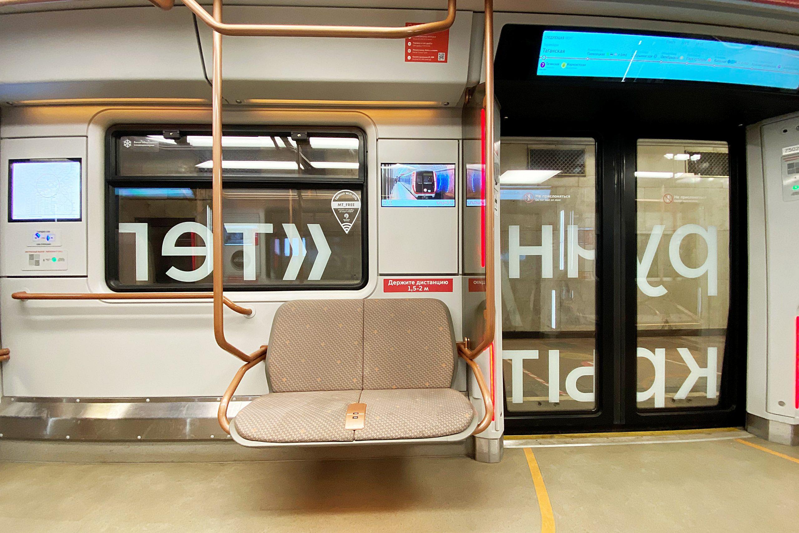 Участок салатовой ветки метро временно закроют
