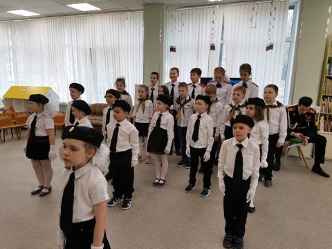 Патриотическое мероприятие провели в школе №1861