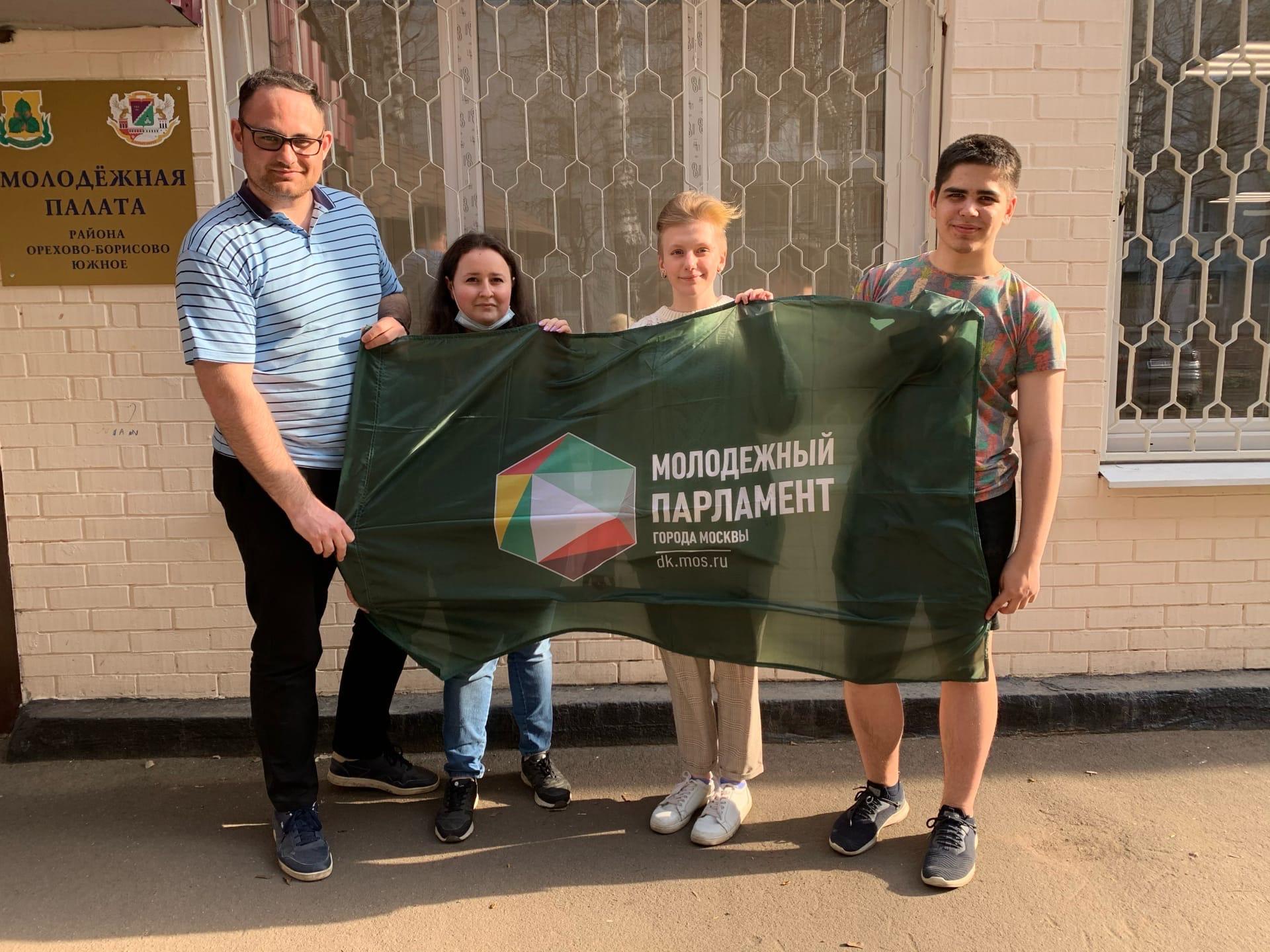 Заседание Молодежной палаты состоялось в Орехове-Борисове Южном