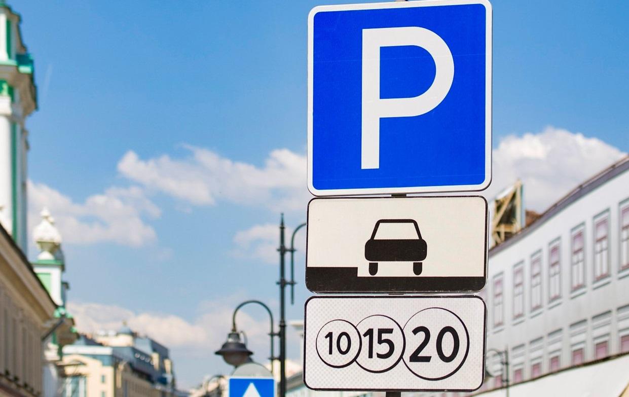 Москвичи смогут воспользоваться городскими парковками бесплатно в праздничные дни
