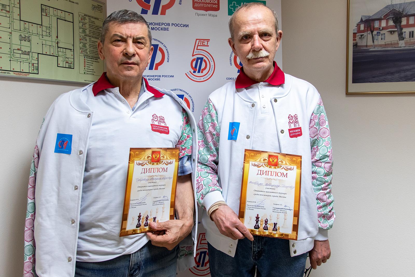 Золото на шахматном турнире завоевали жители Южного округа