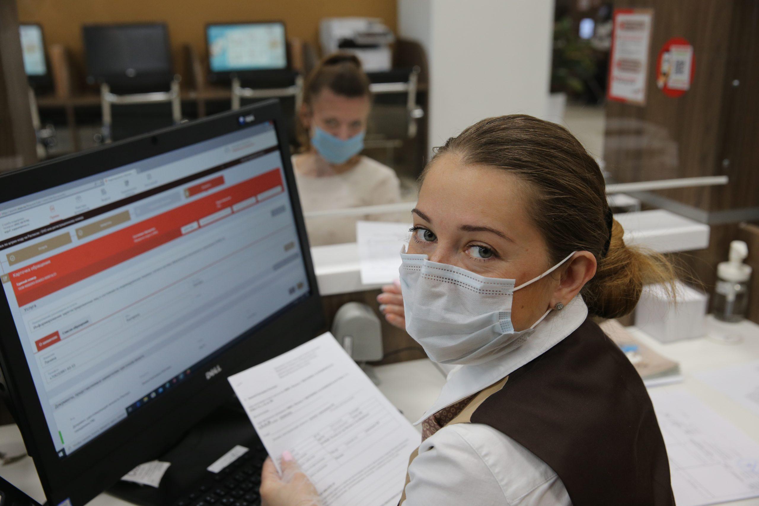 Москвичам рассказали о работе центров госуслуг и Главархива в праздники