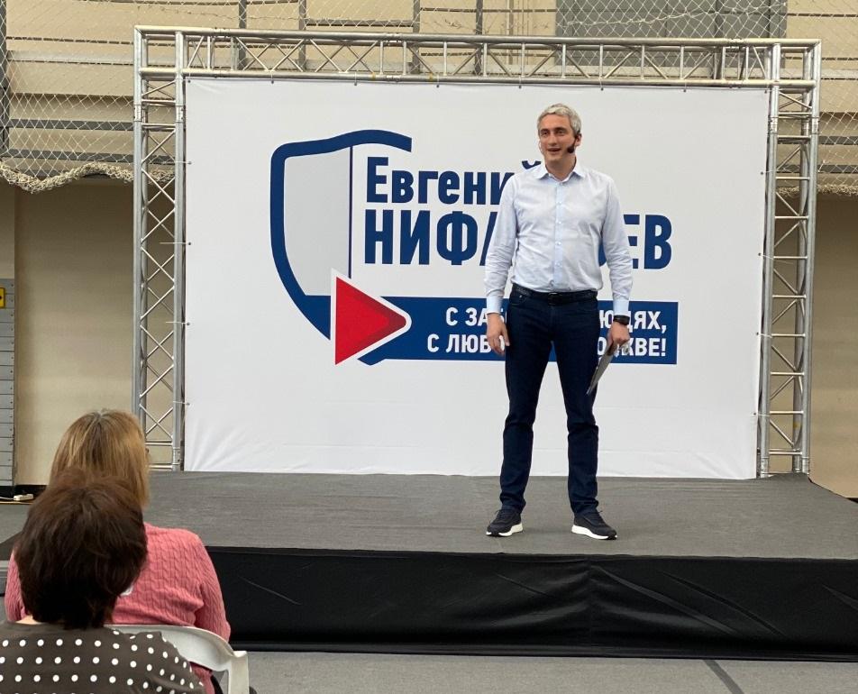 Крупнейший форум дачников состоялся в Южном округе Москвы