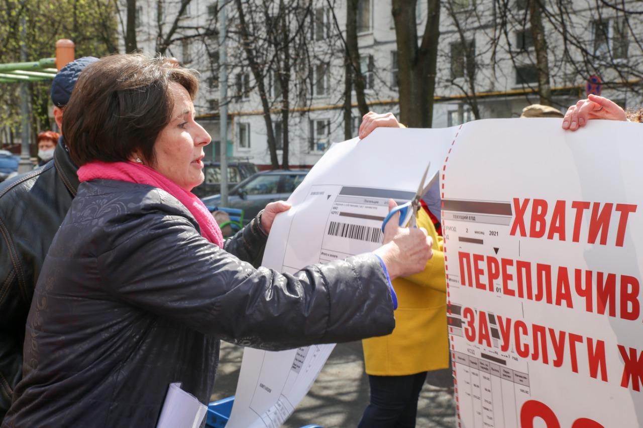 Светлана Разворотнева: Необходимо снизить плату за ЖКУ на 30 процентов