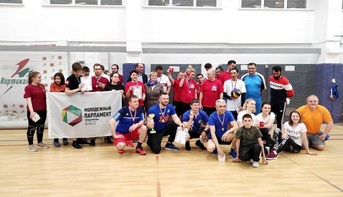 Турнир по волейболу состоялся в Москворечье-Сабурове