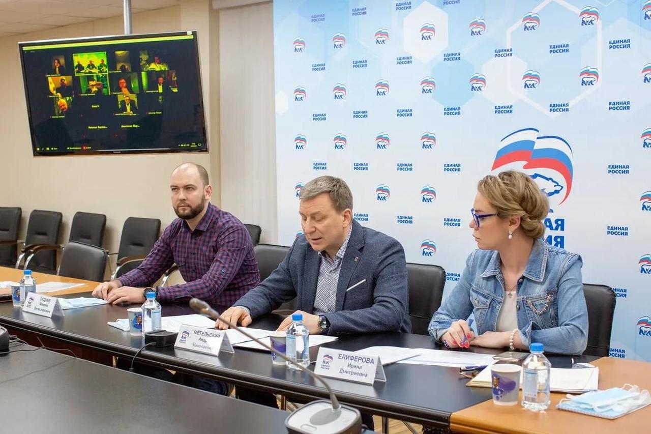 Завершена регистрацияучастников напредварительное голосование «Единой России»