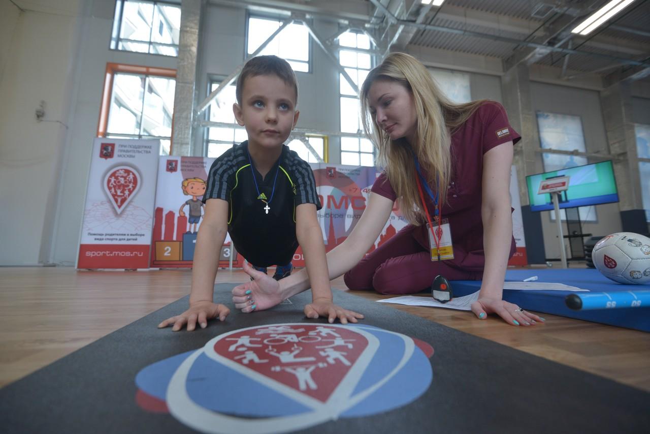 Запись на спортивное тестирование детей возобновилась на сайте мэра Москвы