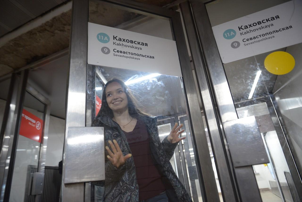 Реконструкцию Каховской линии метро планируется завершить в 2022 году