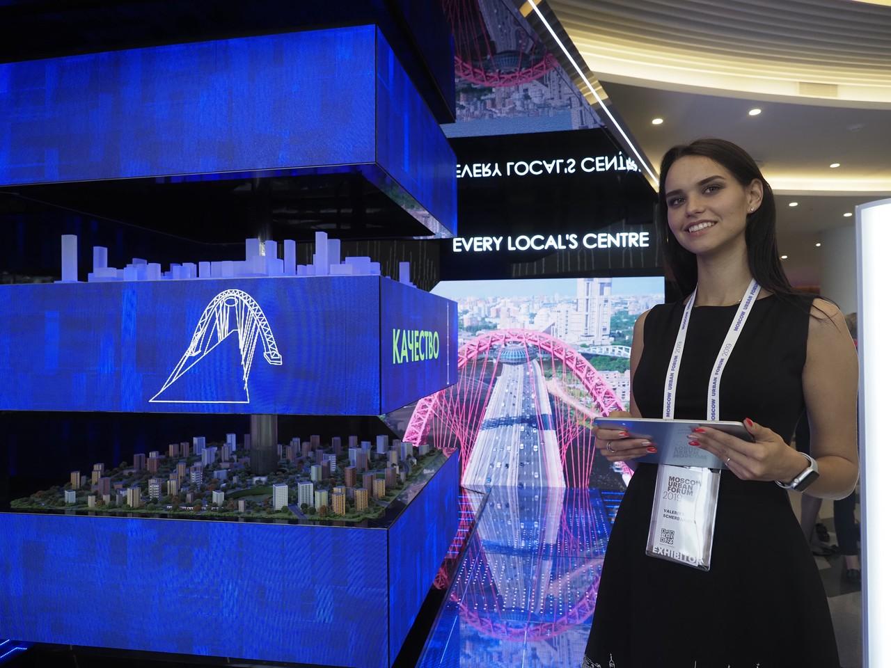 Московский урбанистический форум состоится в онлайн и офлайн-форматах