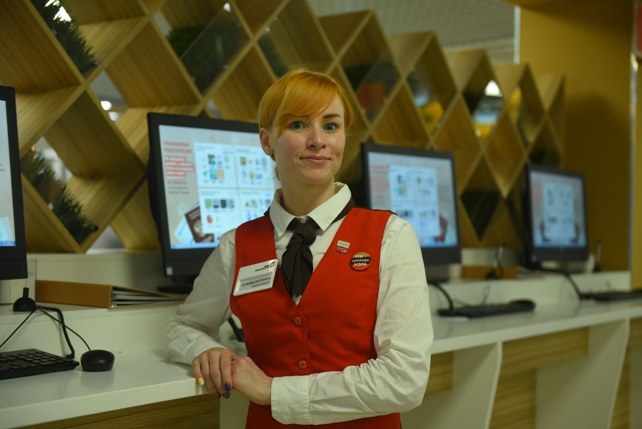 Центр госуслуг на юге Москвы капитально отремонтируют