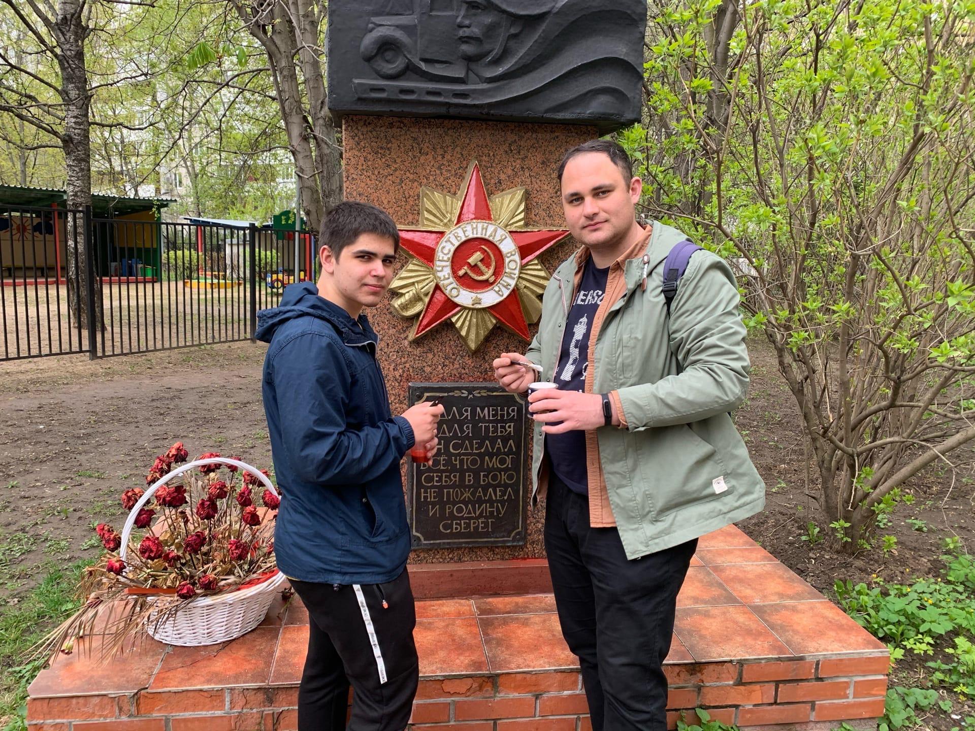Молодые парламентарии Орехова-Борисова Южного почтили память героев Великой Отечественной войны