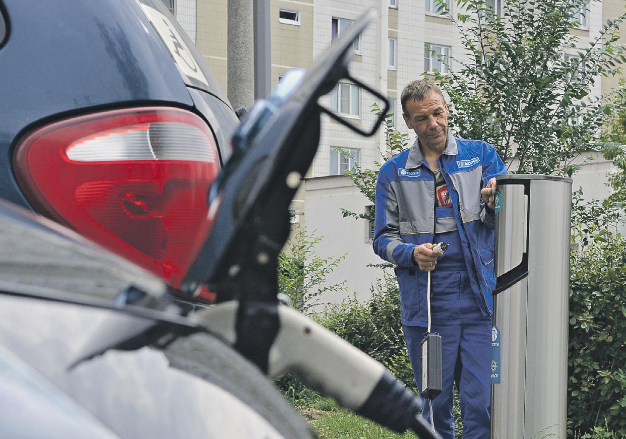 Около 50 станций для подзарядки электрокаров установят в столице
