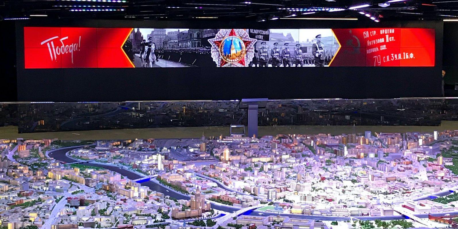 Культурную программу ко Дню Победы подготовили дворцы и центры творчества Москвы