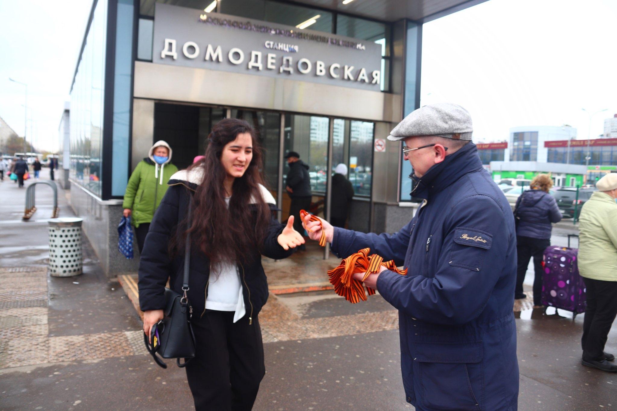 Акцию «Георгиевская ленточка» провели в районе Орехово-Борисово Южное