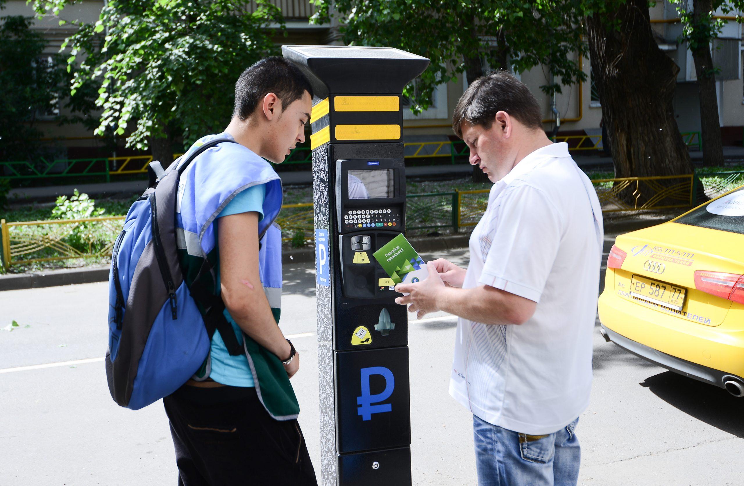 Медикам рассказали о возможности бесплатно парковаться на улицах города