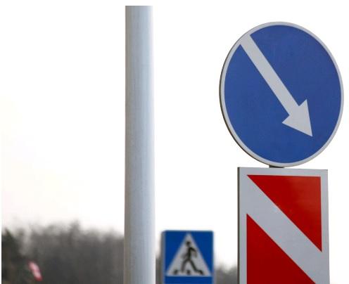 Жителей Даниловского района предупредили об изменениях на дорогах