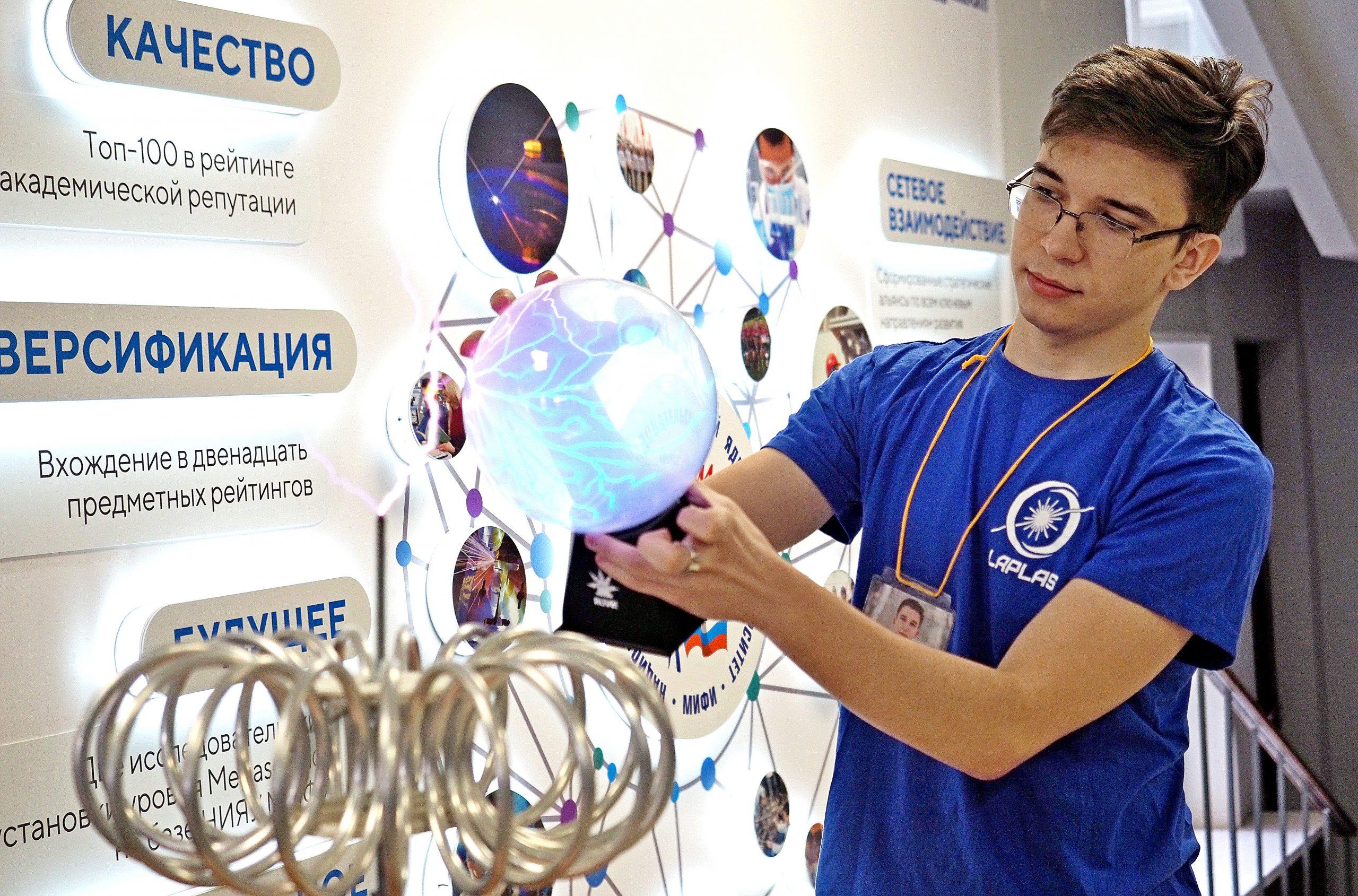 Я — профессионал: объявлены итоги участия НИЯУ МИФИ в олимпиаде студентов