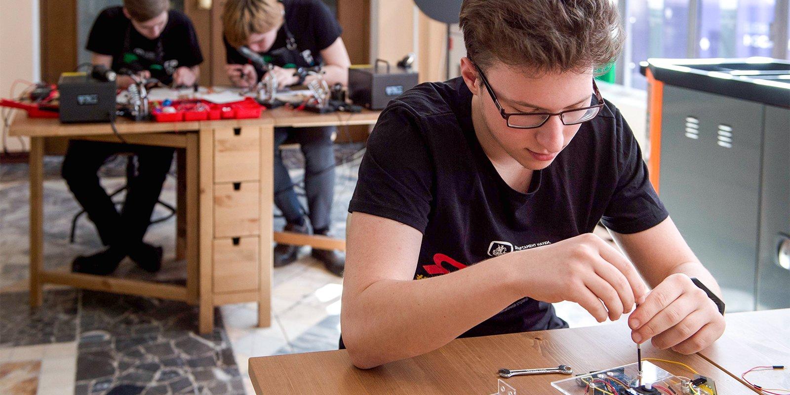 Жители столицы выбрали новые программы для детских технопарков