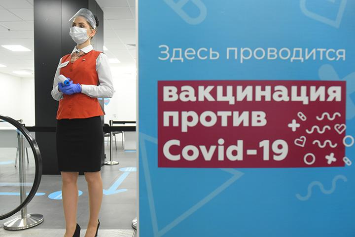 Около 1,3 миллиона горожан привились от коронавирусной инфекции