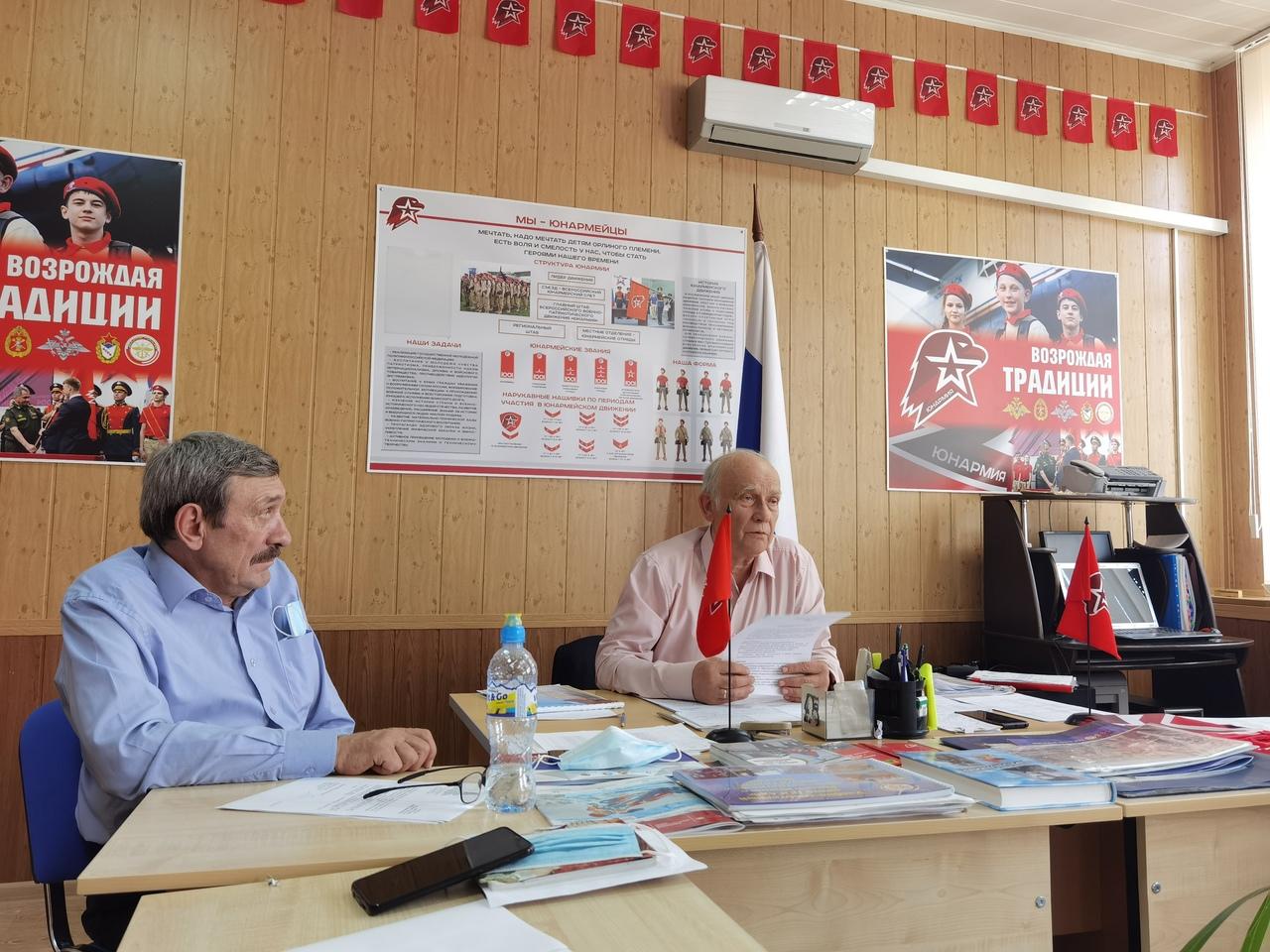 Заседание штаба движения «ЮНАРМИЯ» состоялось на юге Москвы