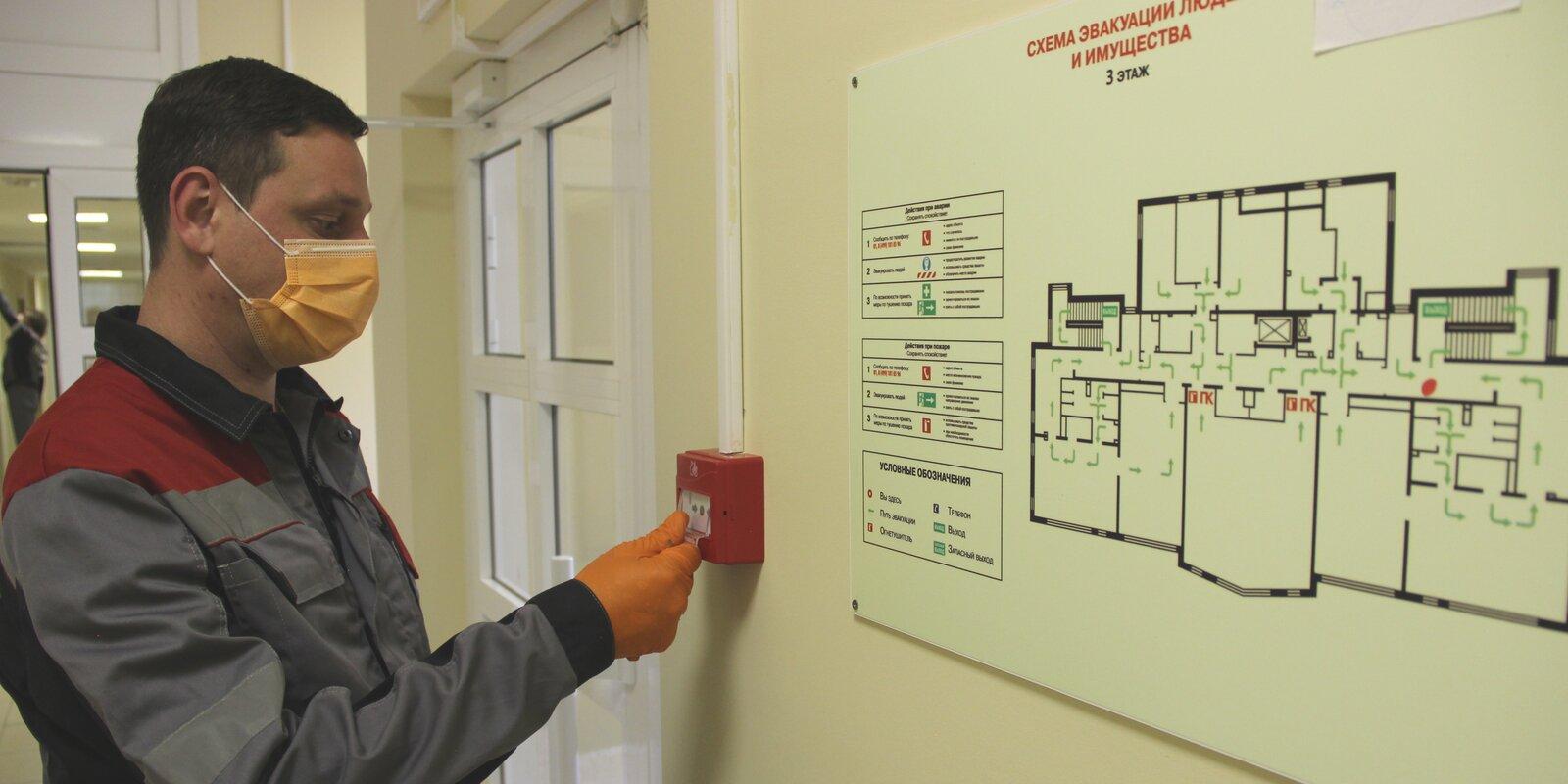 Спецпредприятие при Правительстве Москвы обеспечивает противопожарную безопасность учебных заведений столицы