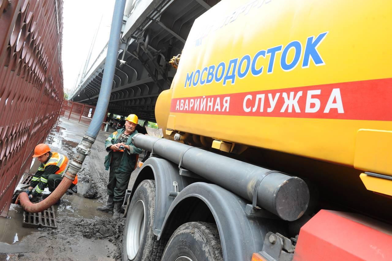 Городские службы в Москве переведены в режим повышенной готовности из-за непогоды