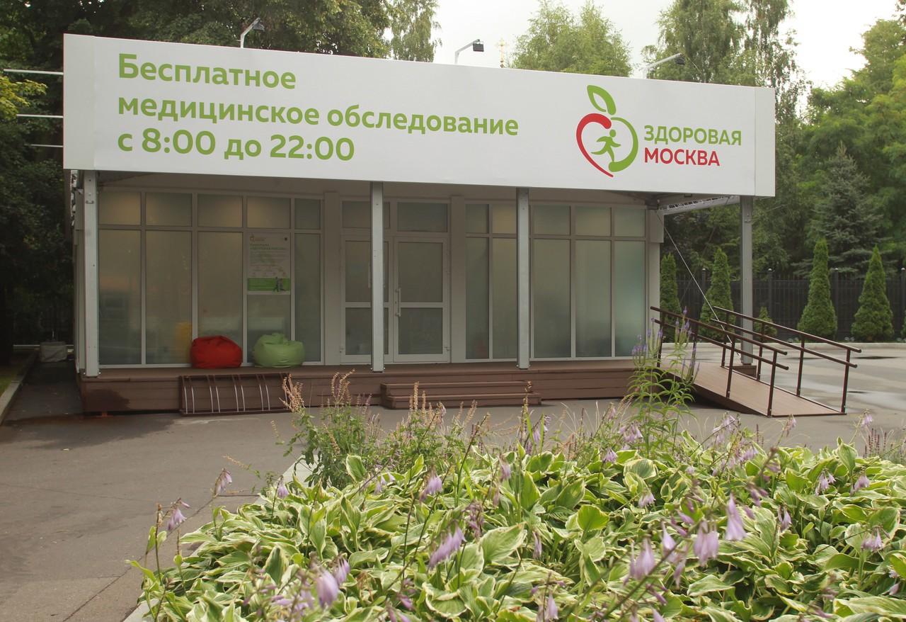 Почти 70 тысяч человек обследовались в павильонах «Здоровая Москва» за три недели