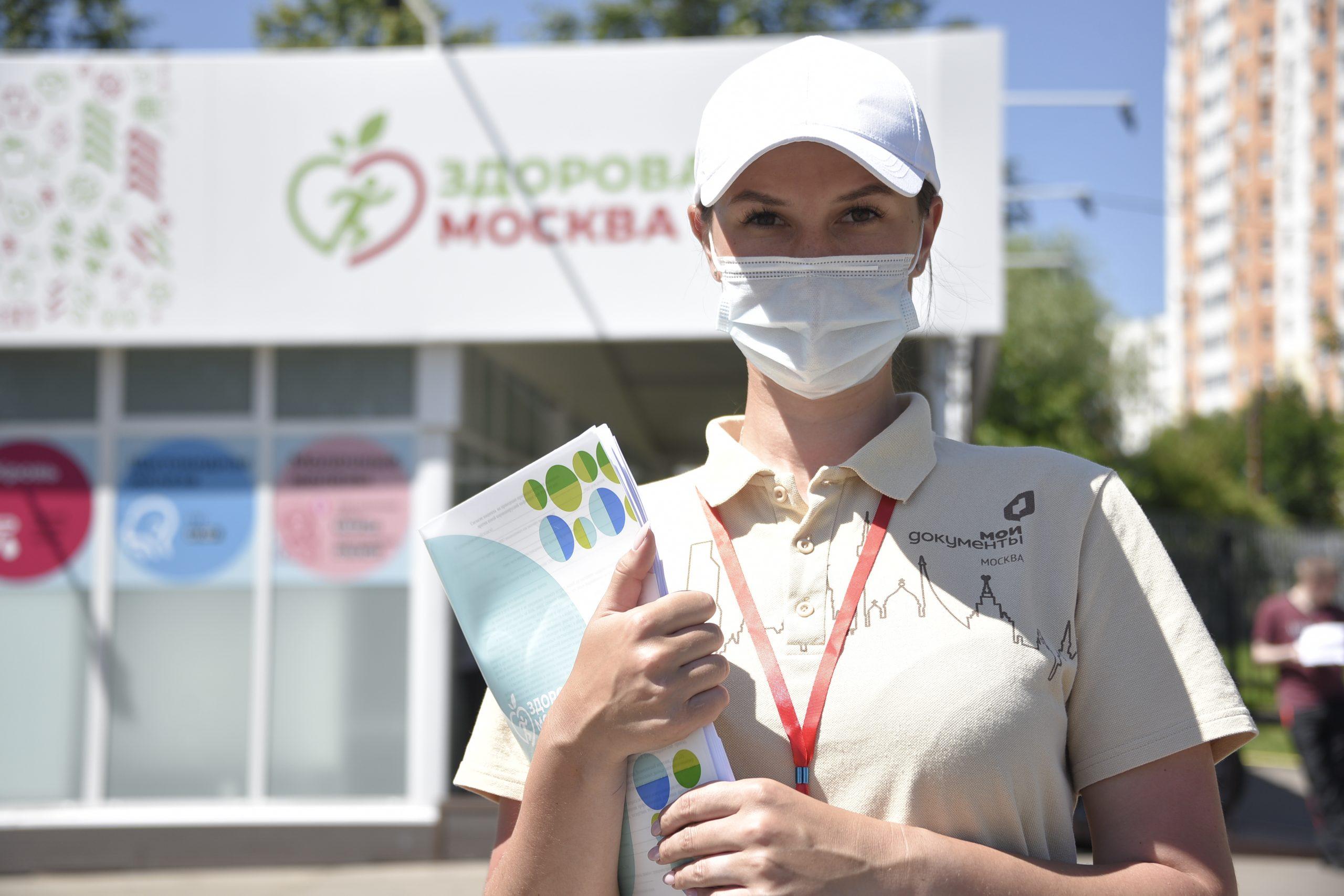 Ключи от новых автомобилей получили еще пятеро вакцинировавшихся москвичей