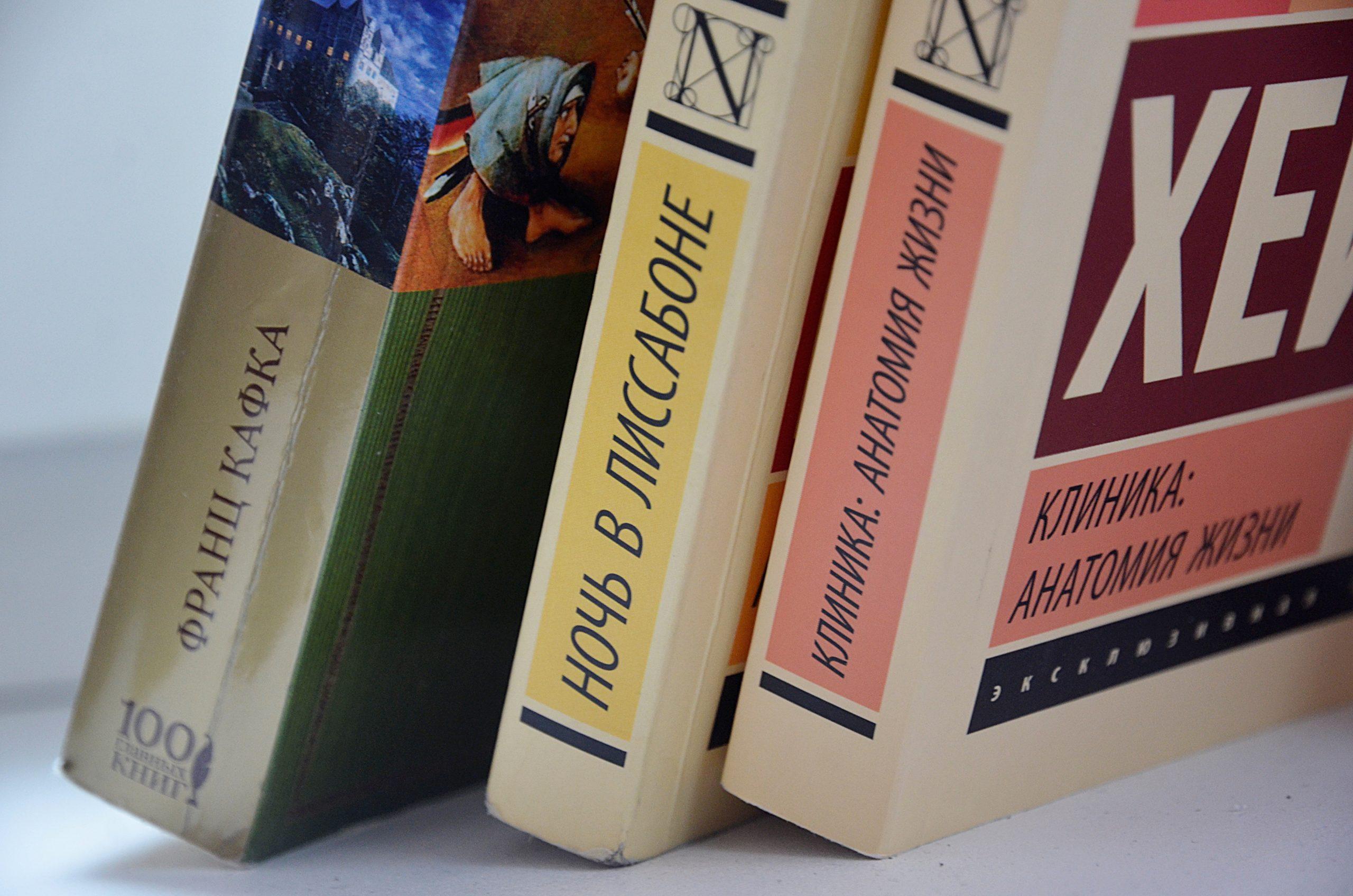 Более 223 тысяч изданий передадут в дар библиотеки Москвы